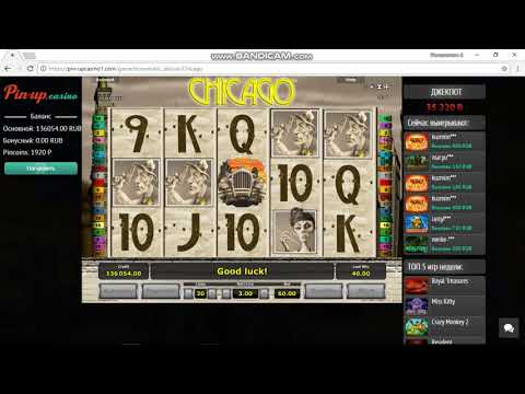 Игры казино с выводом денег рублевый