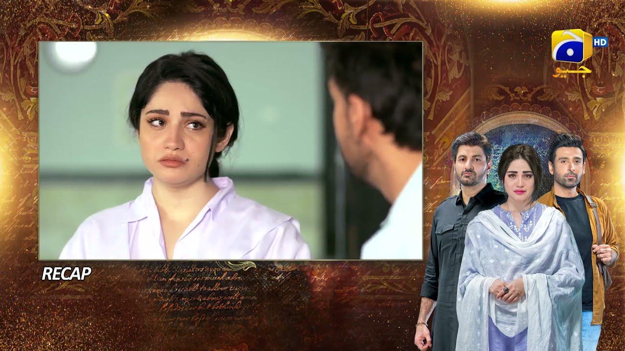 Recap - Mohabbat Dagh Ki Soorat - Episode 02 - 8th September 2021 - HAR PAL GEO