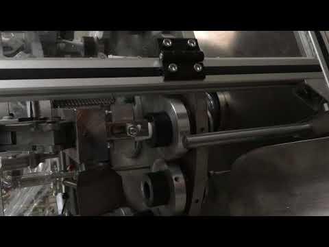 GFJX-3A-Z Automatic Aluminum Tube Filling and Crimping ...