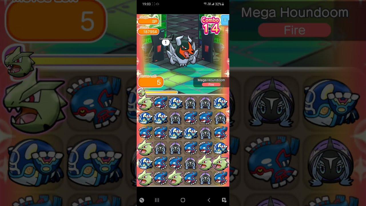 Pokemon Shuffle Mobile Mega Houndoom Competitive Stage『ポケとる スマホ版』メガヘルガー「ランキングステージ」03/2021