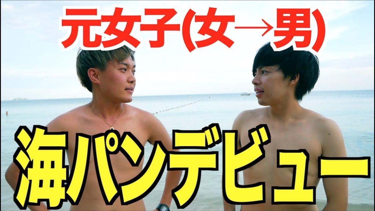 現在 キットチャンネル英翔 キット チャンネル