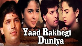 Hindi Romantic Movie | Yaad Rakhegi Duniya | Full Movie | Aditya Pancholi | Bollywood Romantic Movie