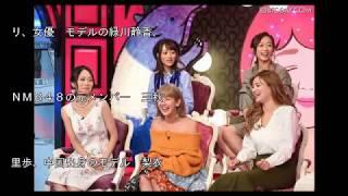 明日6日よる11時56分からは『有田哲平の夢なら醒めないで』(TBS系列)...