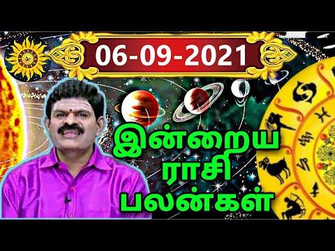 06-09-2021 - இன்றைய ராசி பலன் மேஷம் முதல் மீனம் வரை // DAILY PREDICTIONS // Indraya Rasi Palan //