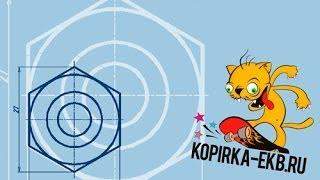 Как изменить масштаб в автокаде? | Видеоуроки kopirka-ekb.ru