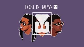 "Migos ft. Quavo Type Beat 2018 - ""Lost in Japan"" | Type Beat | Hiphop/Trap Instrumental 2018"