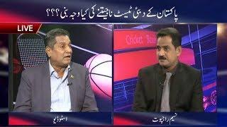 Dubai Test Draw Between Pakistan & Australia | Reasons & Analysis | Metro1 News 13 Oct 2018