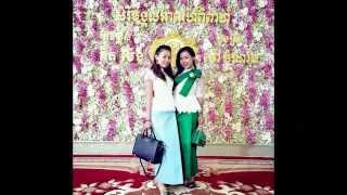 Kith Meng Wedding | Kith Meng and Srey Toch Chamnan | Mao Chamnan | Khmer Wedding # 5