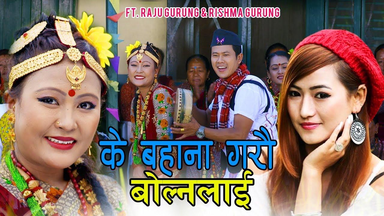 Download Kaura Song - Ke Bahana Garau Bolnalai By Inshaan Biswakarma & Melina Rai Ft.  Rishma Gurung