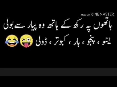 Funny weekend picture quotes urdu