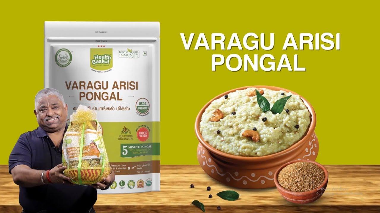 Healthy Varagu Arisi Pongal from Health basket
