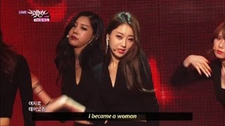 Nine Muses - Coming-of-Age Ceremony (2013.06.01) [Music Bank w/ Eng Lyrics]