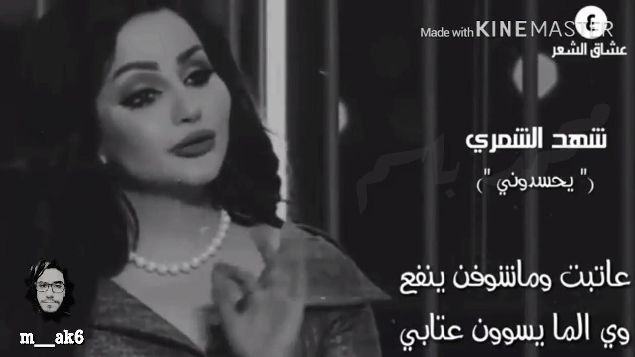 موال عتاب عراقي Youtube 11