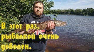 Відмінна риболовля. Хороший улов.