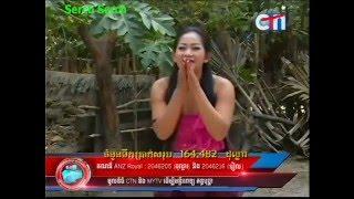 CTN Reatrey Somnob Chet Mear Year Satrey 10 05 2014 Part 11