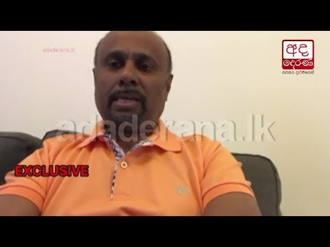 Udayanga Weeratunga says he was released by Interpol
