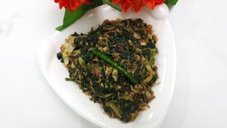 রুই মাছের মাথা দিয়ে মিষ্টি কুমড়ো শাক ভাজি রেসিপি//Rui macher matha diye shakbhaji recipe//