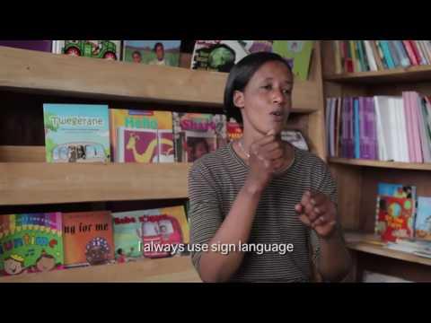 Umutare Deaf School Nyagatare Rwanda