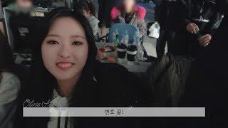 이달의소녀탐구 #310 (LOONA TV #310)