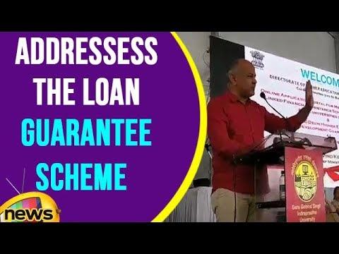 Manish Sisodia Addressess the Loan Guarantee Scheme web portal Launch Ceremony   Mango News
