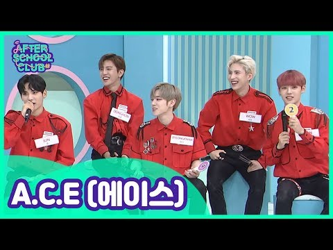 After School Club ACE에이스 is back with their new  Under Cover    Episode - Ep376