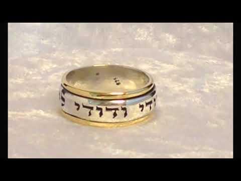 Baltinester Jewelry LTD | Jewish Wedding Rings Silver And Gold Ani Ldodi Spinning Ring.