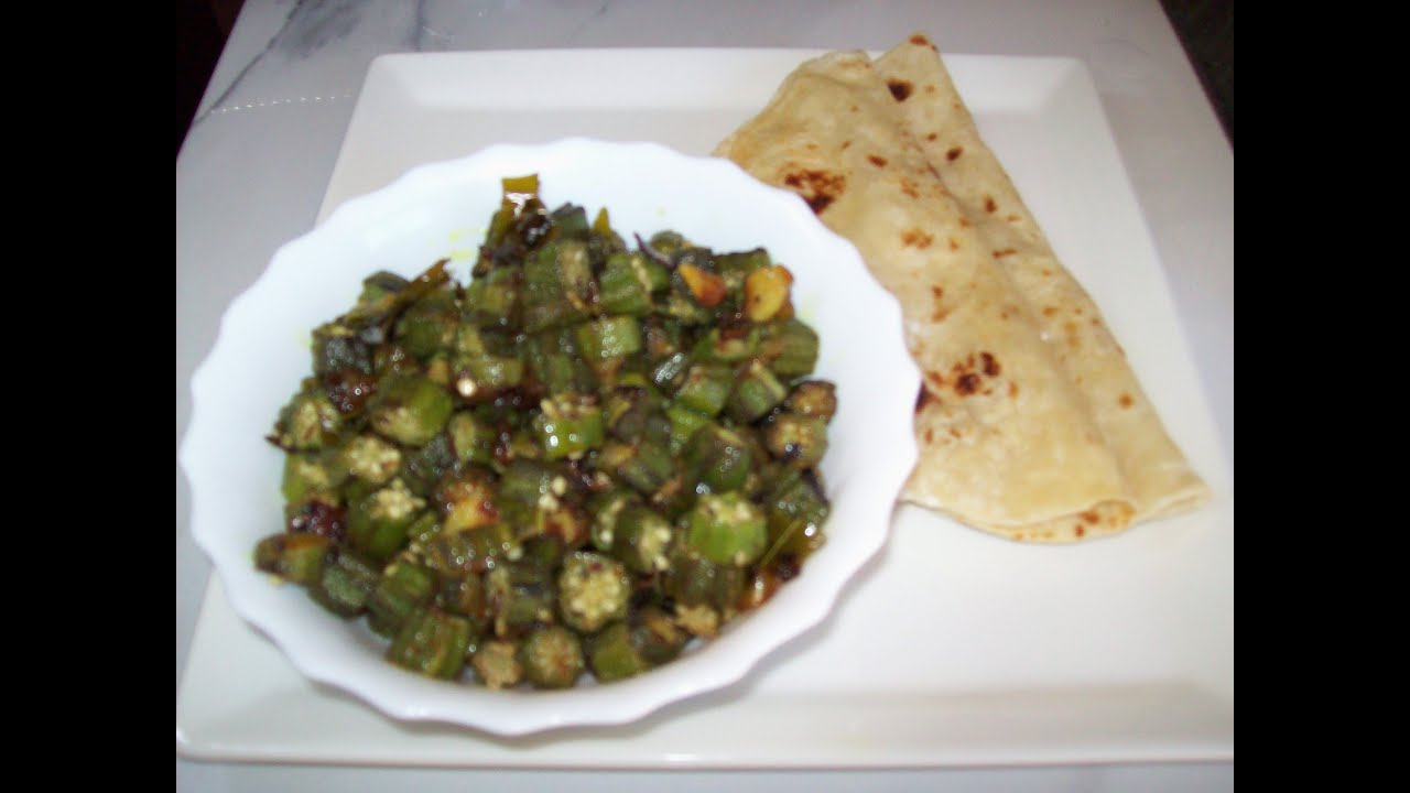 Easy fried okra curry indian bhindi curry fiji style youtube easy fried okra curry indian bhindi curry fiji style forumfinder Gallery