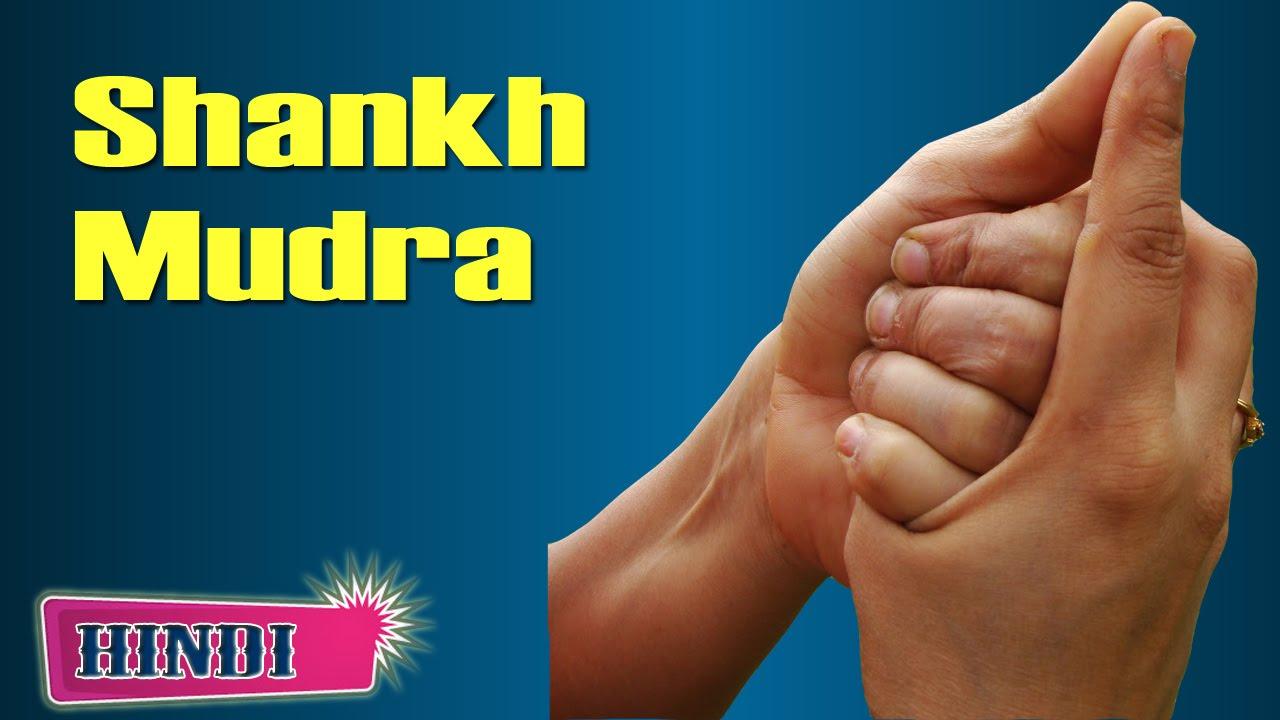 Ashwini Mudra Yoga Steps In Hindi   Kayaworkout.co