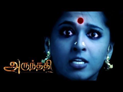 Arundhati | Arundhati Tamil Movie Scenes | Anushka faces a horror situation | Arundhati best scene