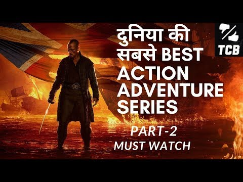 Best Action Adventure  Web Series Hindi Dubbed ||Top 10 Best Hollywood Web Series Dubbed In Hindi