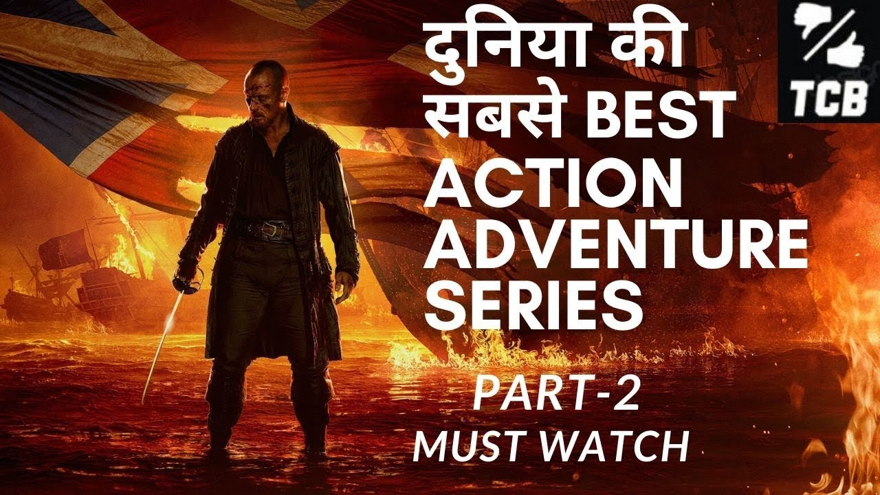 Download Top 10 Best Hollywood Action Adventure Web Series of all time|Part-2|Best Hollywood web series ever