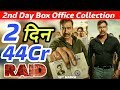 Shocking! Raid 2nd Day Record Breaking Box Office Collection   Ajay Devgn