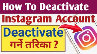 How To Deactivate Instagram Account 2020 | Deactivate Instagram Account