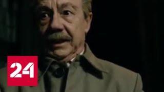 """В Минкульте решат, является ли """"Смерть Сталина"""" кино или издевательством - Россия 24"""