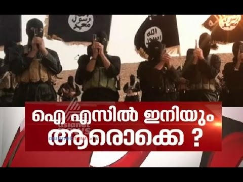 15 Kerala youths go missing: Did they join ISIS | News Hour 9 JULY 2016