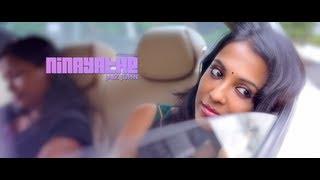 Ariyathe Ninayathe (Teaser):Album Ninayathe: Jaiz ft.Vineeth Sreenivasan