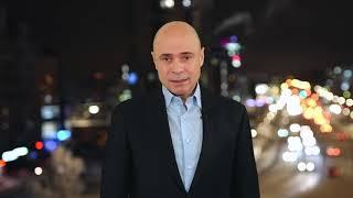 Игорь Артамонов. Поздравление с Новым годом
