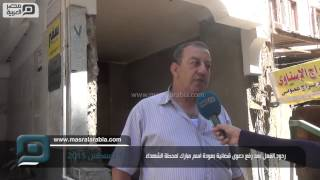 بالفيديو| مواطنون عن إعادة اسم مبارك لمحطة الشهداء: السيسي أولى