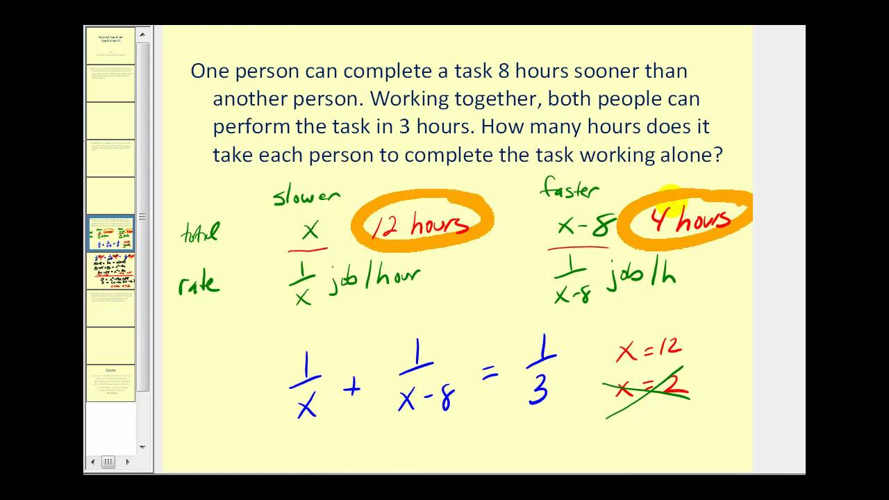 Rational Function Problems (solutions, examples, videos