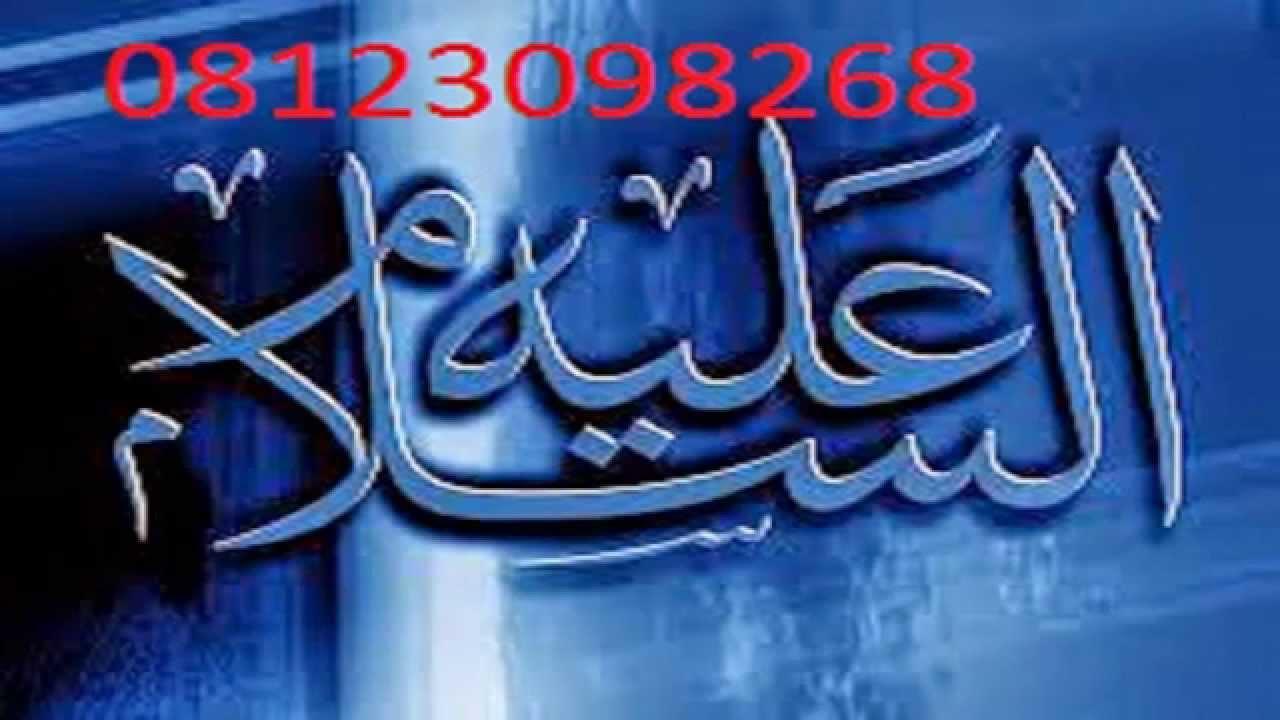0822 3356 3578 Kaligrafi Kaligrafi Khat Nasakah Gambar Kaligrafi