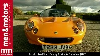 Used Lotus Elise - Buying Advice & Overview (2001)
