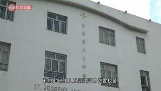 Publication Date: 2020-05-06 | Video Title: 上周六發現爆炸品 警再到聖若瑟空置舊校搜查 - 202005