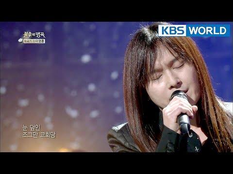 Kim Kyungho - Gwanghwamun Love Song |  김경호 - 광화문연가 [Immortal Songs 2 /ENG/ 2018.03.24]