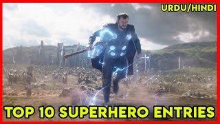 Top 10 Dhansoo Superhero Entries in MCU [Urdu/Hindi]