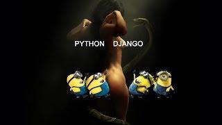 Курсовая работа Django Python Урок 1