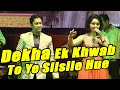 Dekha Ek Khwab To Ye Silsile Hue Song, Alok Katdare, Manisha Jambotkar, Dekha Ek Khwaab Song