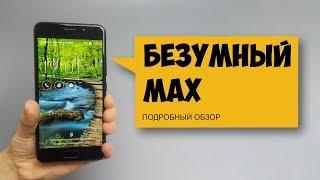 СМАРТФОН со ВСТРОЕННЫМ ПОВЕРБАНКОМ! ОБЗОР Asus Zenfone Pegasus 3S Max с ALIEXPRESS! КОНКУРС!