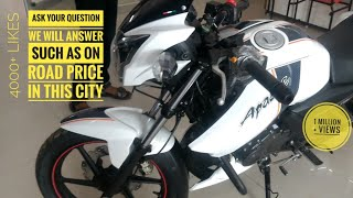 Gambar cover Apache RTR 160 BS4 2018 bike , top speed , on road price delhi TVS BIKE REVIEW with CC LANGUAGES