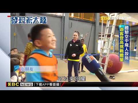 桂林山水新玩法 台商推親子體驗遊