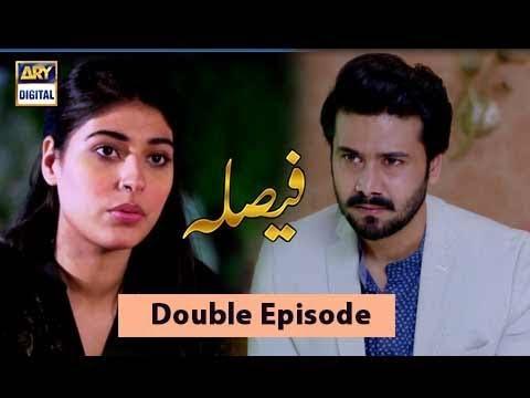 Faisla Episode 05 & 06 - 19th September 2017 - ARY Digital Drama